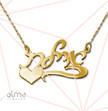 18k Gold-Plated Name Necklace - Side Heart -Hebrew